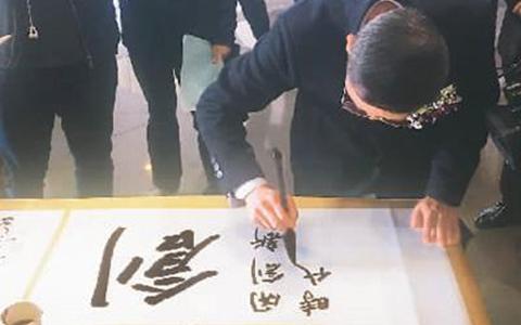 创年度汉字.jpg