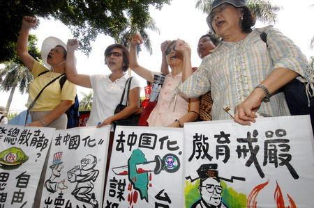 """台湾民众反对教科书""""去中国化""""(图片来自网络).jpg"""