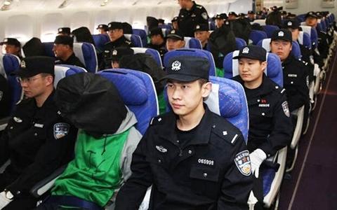 台湾诈骗犯.jpg