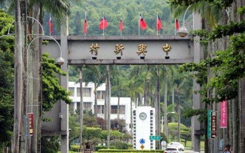 台湾省fff.jpg
