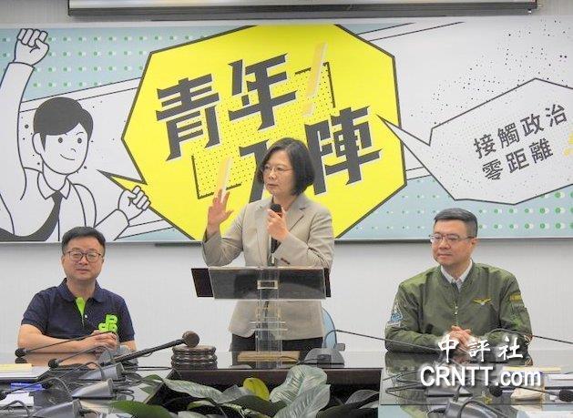 台湾绿色官场现形记:傲慢傲慢再傲慢