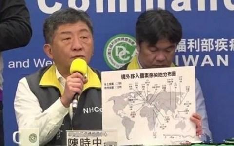 """台湾""""流行疫情指挥中心""""指挥官陈时中.jpg"""