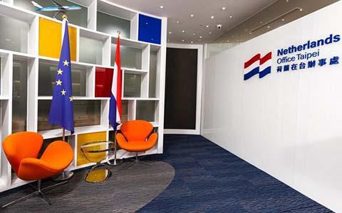 荷兰驻台机构改名