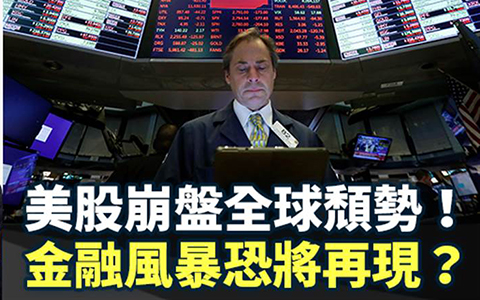 台媒:民进党当局越向美国靠拢 台湾就越危险