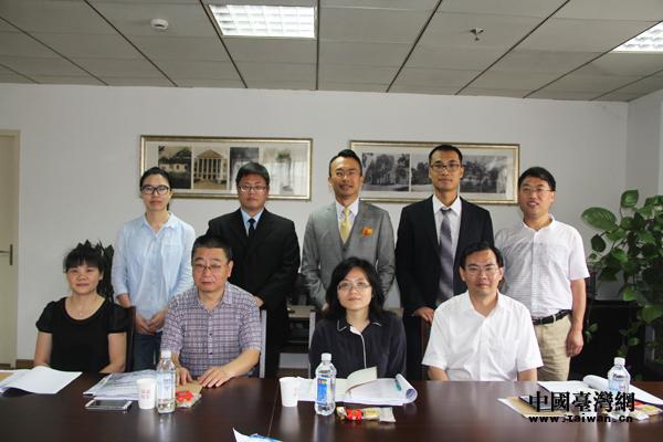 第二屆青年與兩岸發展研討會在杭州召開 探討臺灣問題