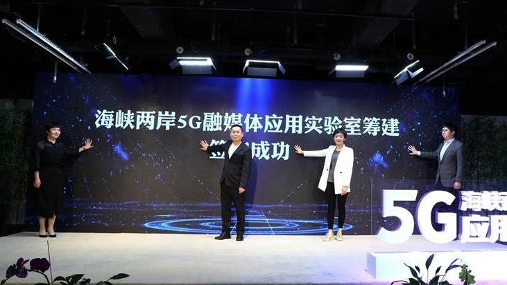 万物互联,智启未来!2021中国国际智能传播论坛值得期待