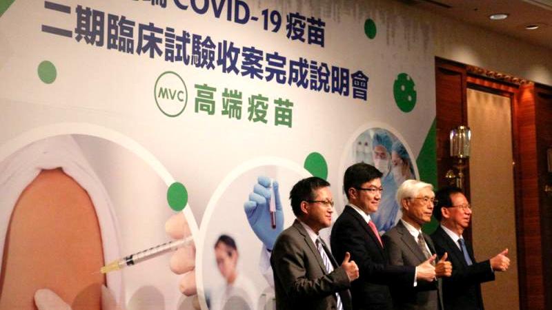 """黑箱操作让自产疫苗通过紧急使用,民进党又让台湾拿了一个""""南波湾"""""""