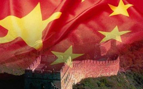 中国.jpg