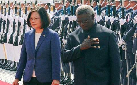 """从所罗门群岛与台湾""""断交""""看民进党的""""不归路"""""""