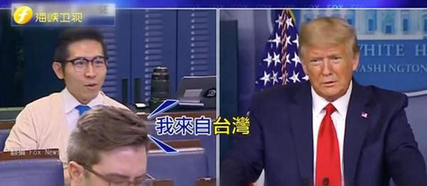 """对台胞""""量身定罪"""",台湾的法律"""