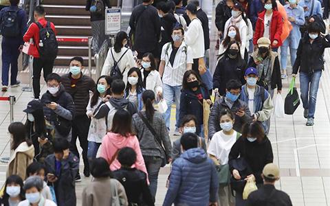 台湾疫情.jpg