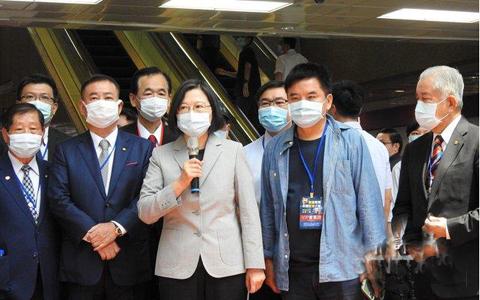 fff台湾疫情.jpg