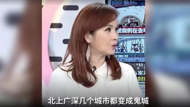"""绿媒妄称""""北上广深已变鬼城"""" 鬼扯背后有一只""""选举"""