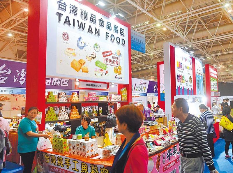 两岸经济同属中华民族经济,两岸经济融合发展将持续深