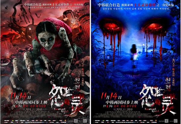 中国古代鬼片电影_中国古代的恐怖片