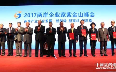 台湾经济p.jpg