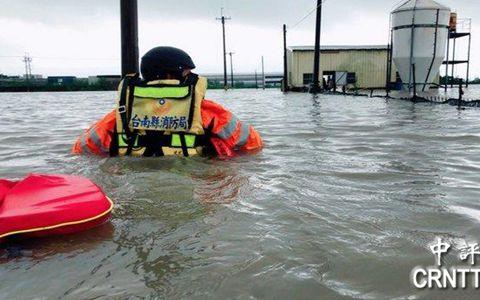 台湾水灾fffff.jpg