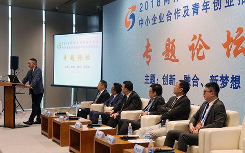 企业家峰会ffff.jpg
