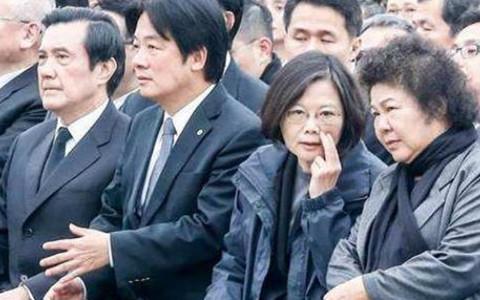 台湾问题.jpg