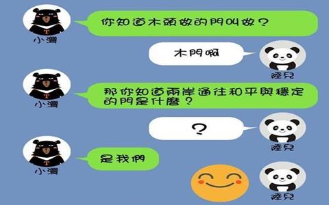 小湾与陆儿.jpg