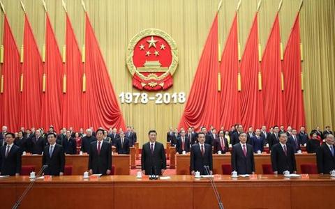 庆祝改革开放40周年大会G.jpg