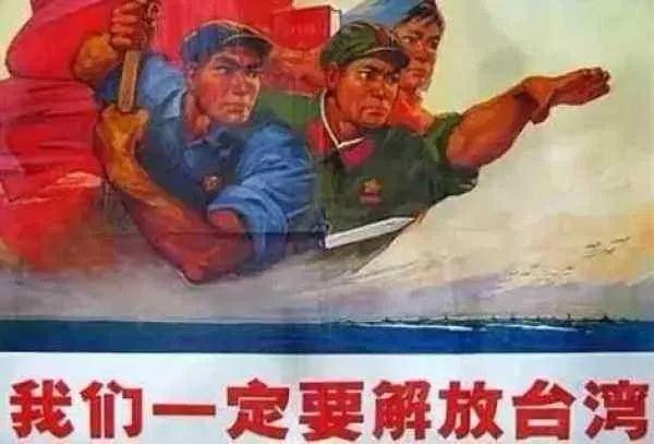 解放台湾.jpg