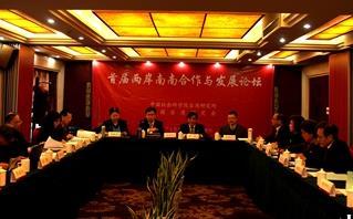 """杨幽燕:两岸关系发展中南台湾不应""""缺席"""""""