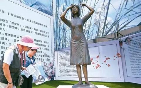 台南慰安妇铜像480.jpg