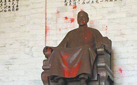 中正纪念堂ffffffffff.jpg