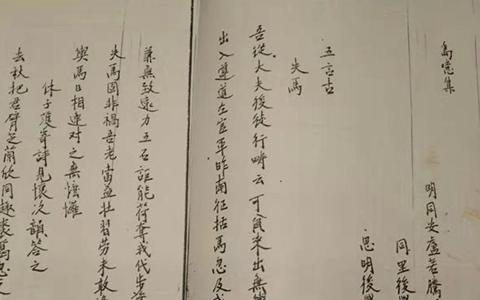 105566817_副本.jpg