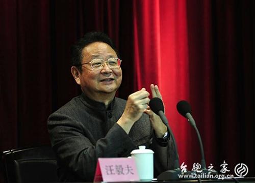 汪毅夫:福州叶家的科名佳话