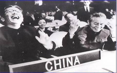 1971年10月25日,第26届联合国大会通过第2758号决议.jpg