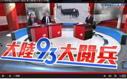 台湾电视台副本.jpg