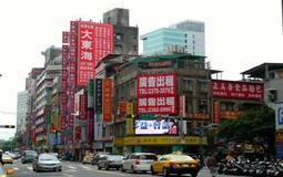 补习街.jpg