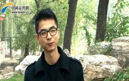 《我从台湾来》——创业在路上