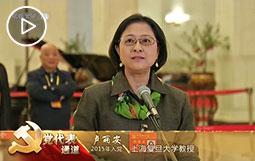 十九大台湾省籍党代表卢丽安:爱台湾与爱大陆完全不矛盾