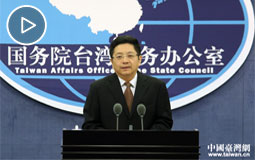 2017年11月29日国台办新闻发布会