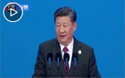 习近平出席博鳌亚洲论坛年会开幕式并发表演讲( 完整版)