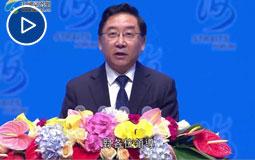 第十届海峡论坛大会开幕式于伟国致辞