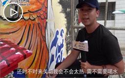 【海峡论坛】台青谢松志与厦门阿嬷的故事