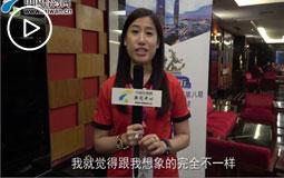 【海峡论坛】台商二代:建议台湾青年来大陆看一看 这里一定会把你留下来