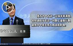 PC端视频图片模板.美媒:美国防部拒绝向台湾派陆战队驻守AITjpg.jpg