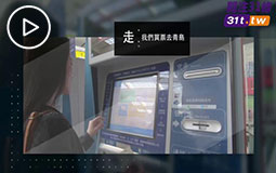 "PC端视频图片模板.""花young嘻遊""青岛站jpg.jpg"