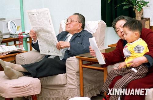 邓小平夫人卓琳在京逝世 享年93岁图片