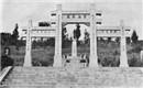 台湾的历史沿革