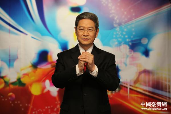 """张志军新春拜年:为台胞服务让大家""""有感""""!"""