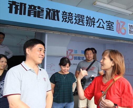 郝龙斌竞选办公室落成,支持者怒骂柯文哲