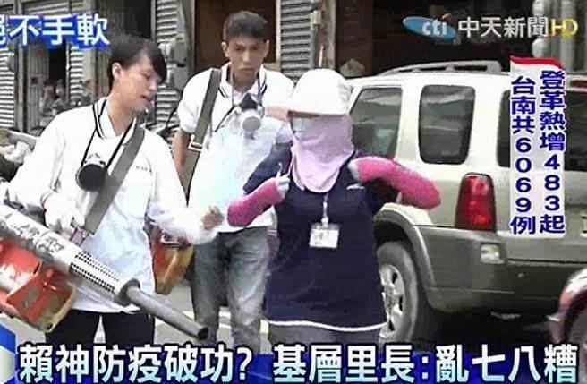 台南防疫乱糟糟。(图片取自台媒)