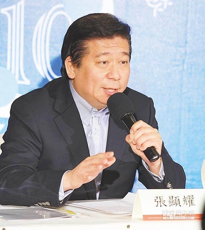 """""""蓝委""""黄昭顺弃选 国民党拟征召张显耀"""