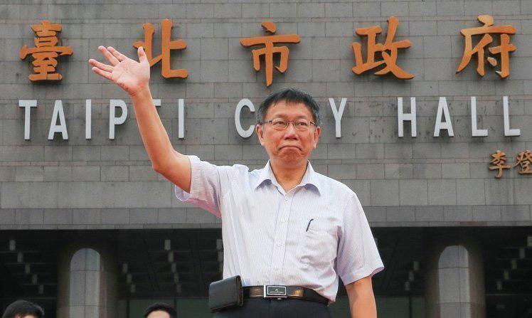 柯文哲满意度 比台北市局处首长还低